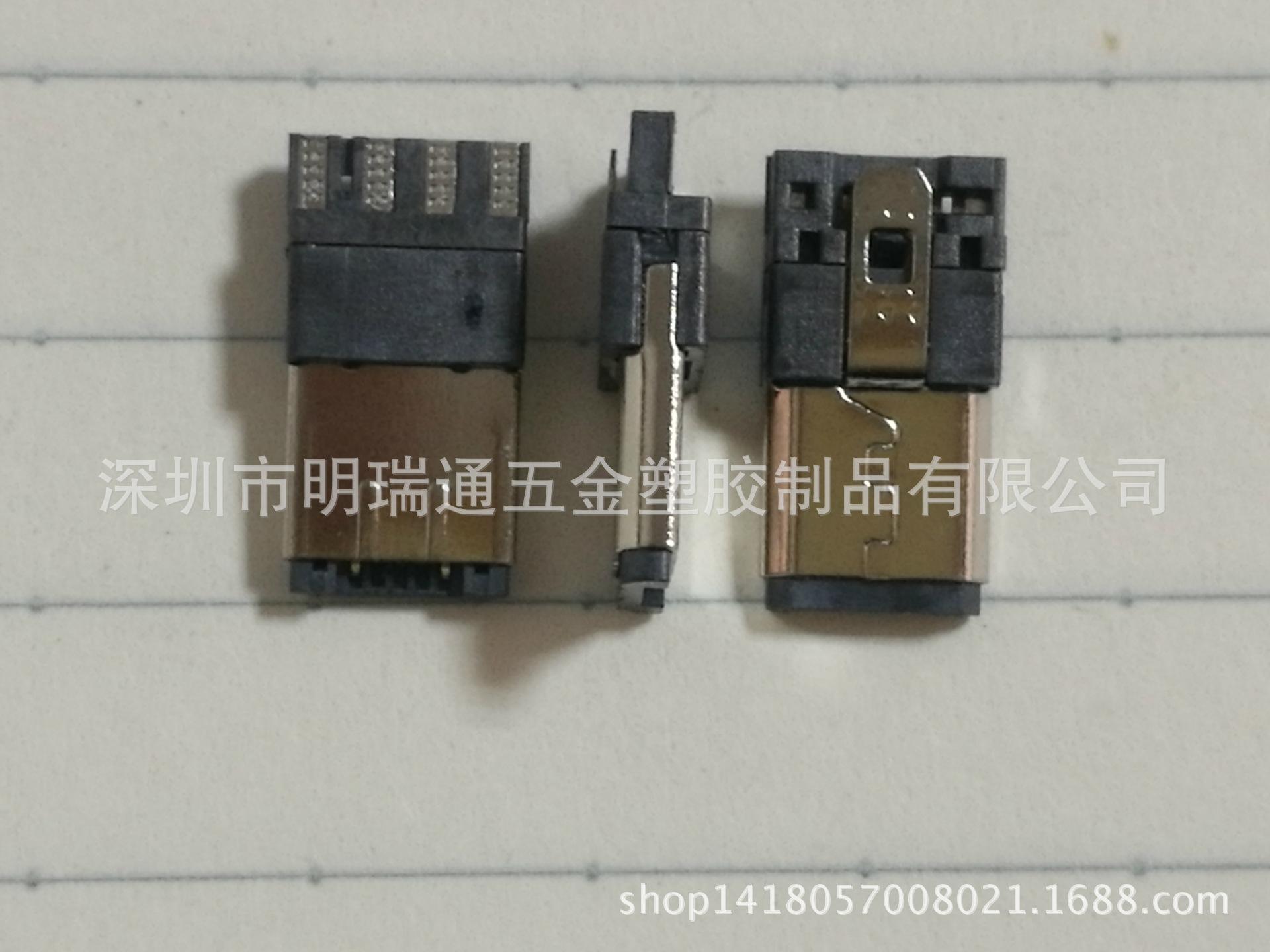 迈克无卡钩连接器    MICRO  13.5长塑胶外露特殊公头 连接器