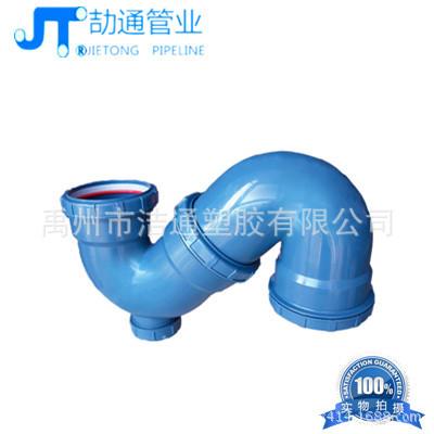 耐高温pp聚丙烯超级静音排水管 pp管件s型存水弯dn50
