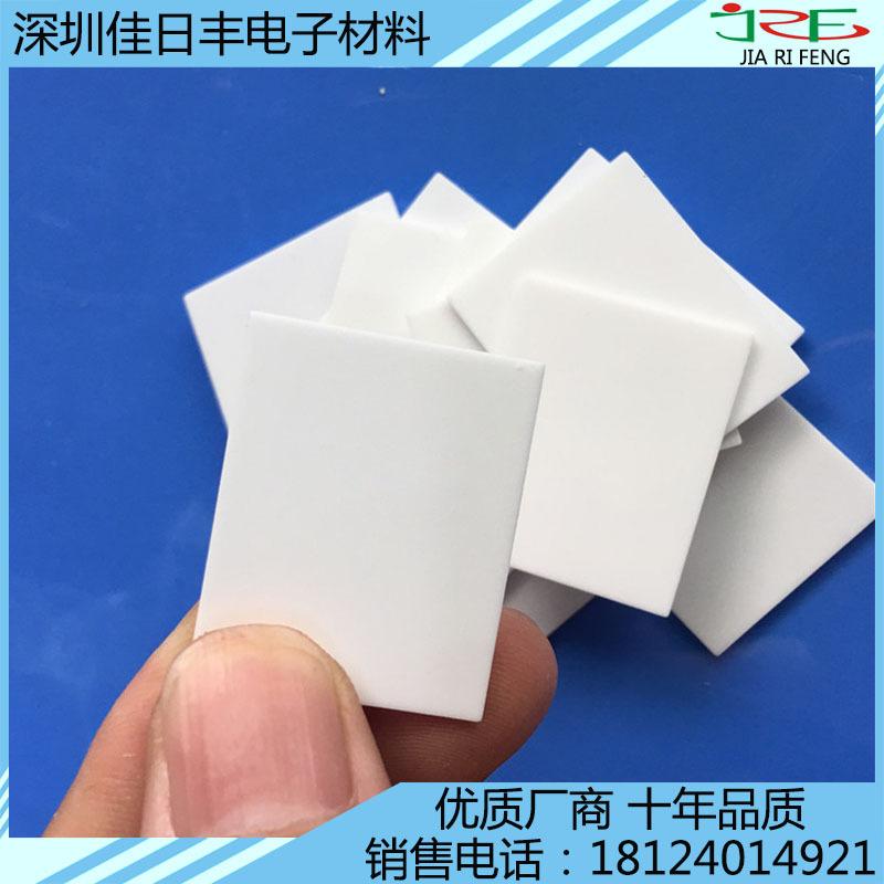 批发高频电源氧化铝陶瓷片 电子电器导热陶瓷基片 耐磨陶瓷散热片
