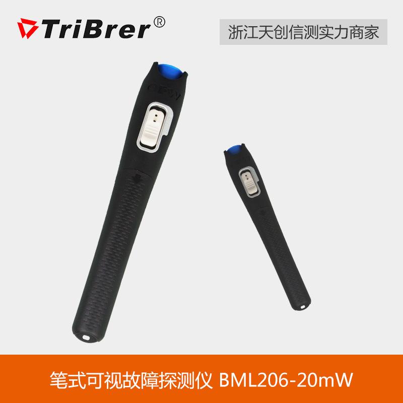上海信测红光笔红光源光纤测试笔打光笔BML-206-20毫瓦红光笔正品
