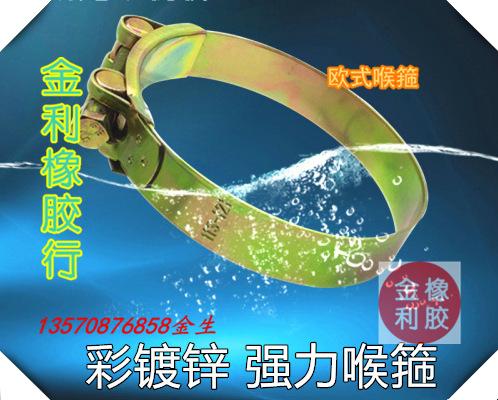 厂家直销 不锈钢强力喉箍 欧式强力抱箍 加强喉箍单头强力卡箍