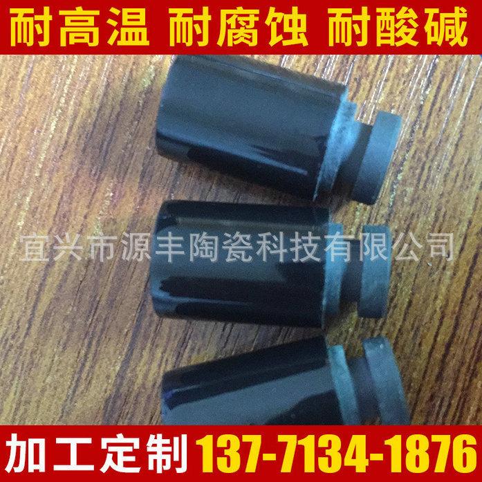 厂家直销 电器金属化陶瓷 宜兴电器陶瓷 电子电器陶瓷