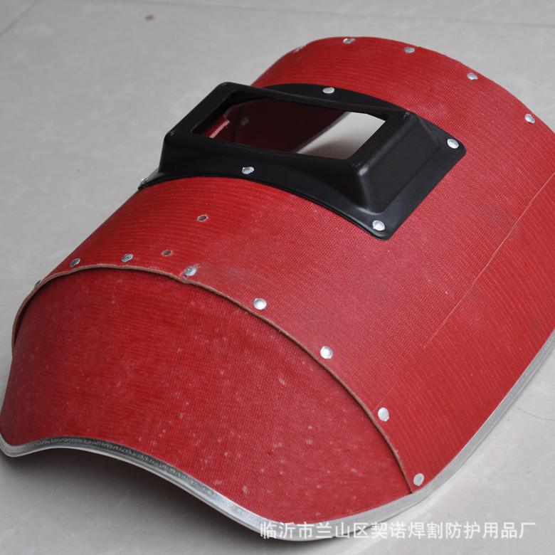 1.5红钢纸铝包边手持式电焊面罩防护面罩电焊帽焊接面罩电焊镜片