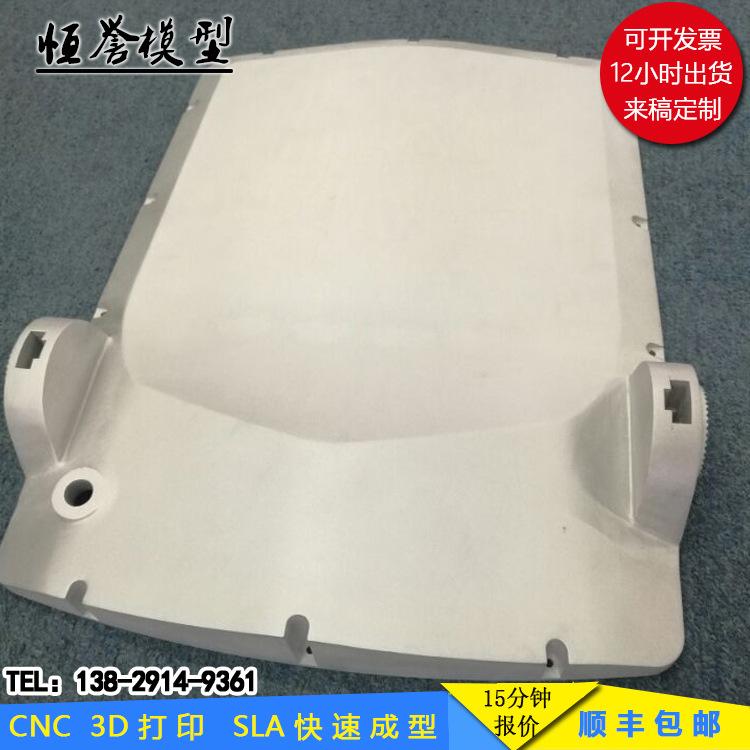 深圳3D打印产品打样 ,工业打样cnc塑件快速成型手板模型制作