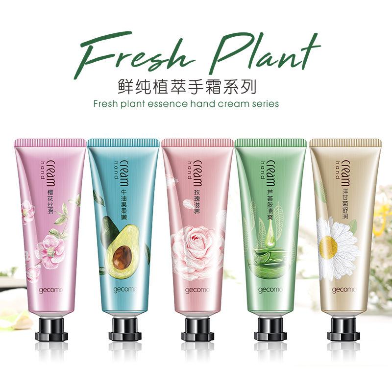 格蒙芦荟牛油果手霜40g护手霜化妆品补水保湿品牌彩妆 厂家批发