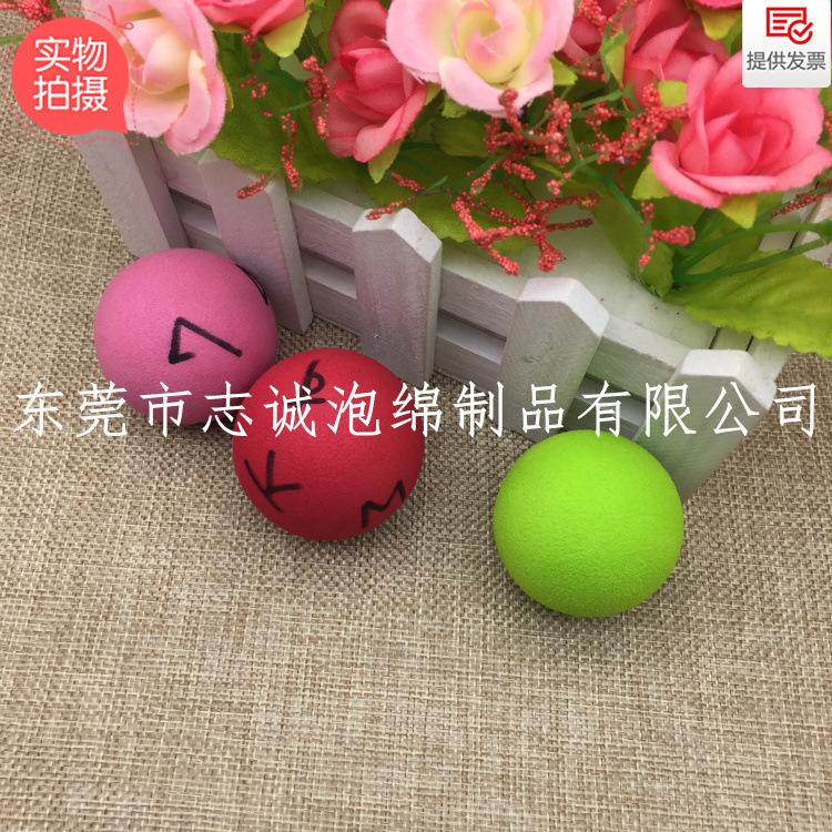 各种不同海绵球|发泡海绵球加工|EVA海绵球|管道清洗海绵球批发