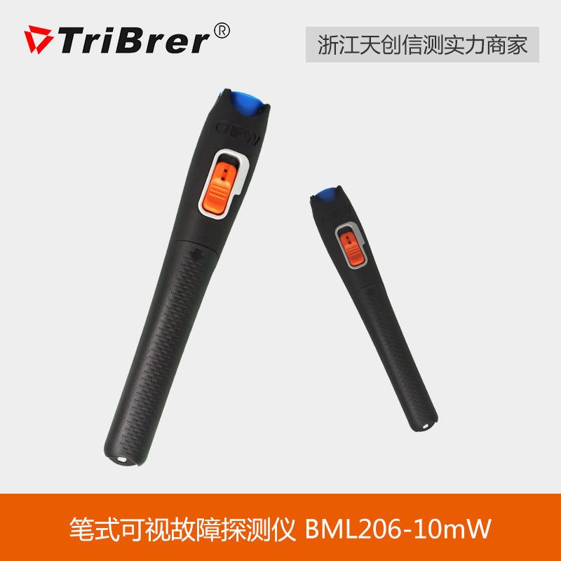 上海信测 红光笔红光源光纤测试笔打光笔BML-206-10mw通光笔正品