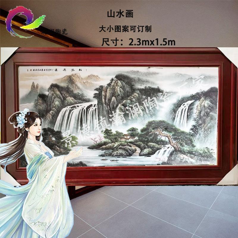 景德镇陶瓷瓷板画中式壁画名家手绘青花人物陶瓷画挂画恭喜发财