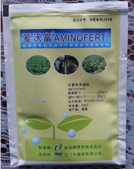 韩国进口爱沃富 有机农业肥料20ml 上色增产提品质 江门植保