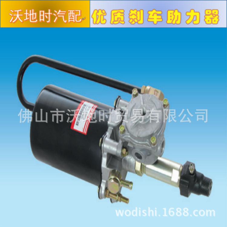 供应优质台湾SDC刹车助力器(气动加力制动器总成)SDC-30205