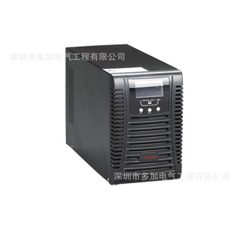 德力西G4不间断电源 应急电源 UPS-DH 高频在线式不间断电源UPS-1