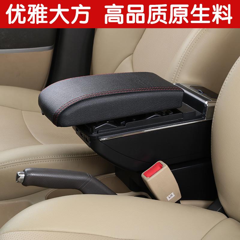 现代伊兰特出租车版专用汽车中央扶手箱改装配件升高加宽 手扶箱