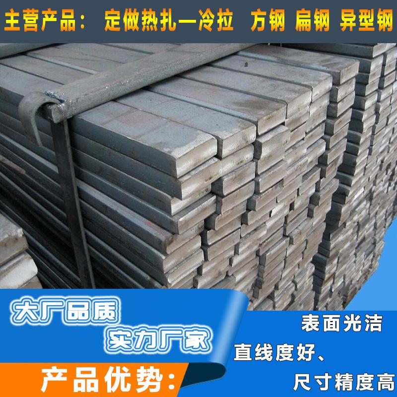厂家直销4142 SCM440 热轧型钢 冷轧型钢 方钢 扁钢