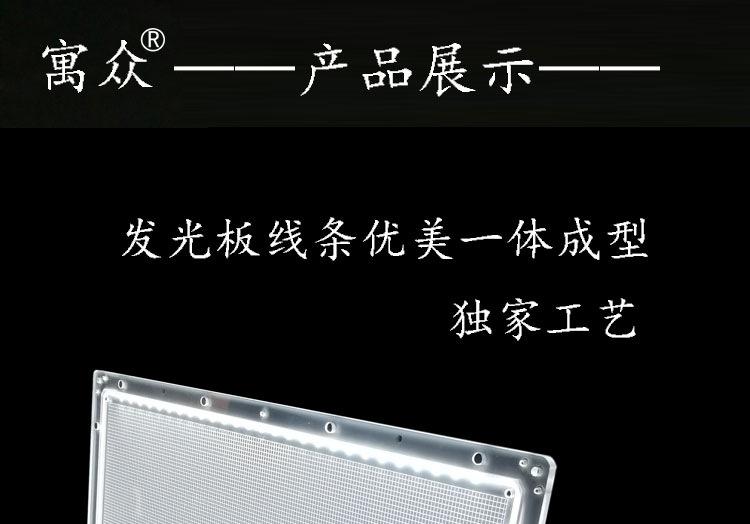 产品展示2_01.jpg