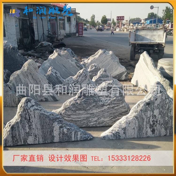 石雕雪浪石切片组合小型泰山石敢当景观假山石风景石园林装饰摆件