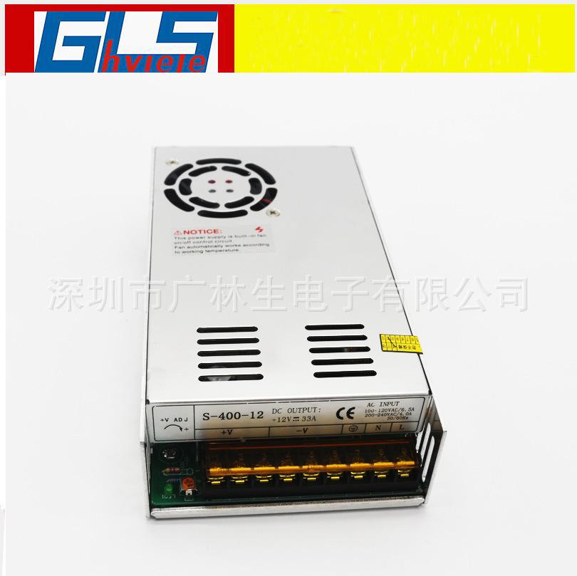 厂家直销400w12v开关电源 led灯电源 安防监控通信电源