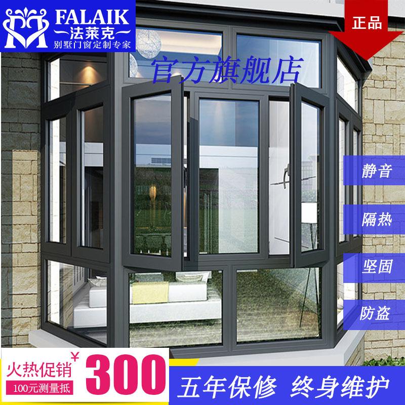 断桥铝门窗 封阳台 平开窗 推拉窗 隔音窗 138断桥窗纱一体