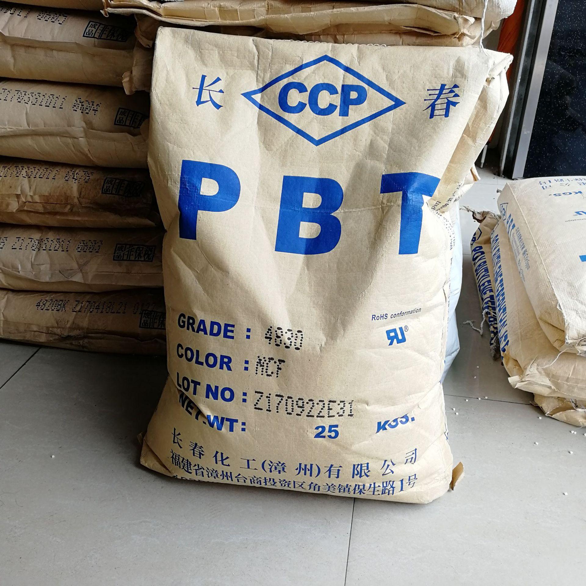 本色PBT/台湾长春/5115 增强级阻燃V0 改性pbt5115工程塑料