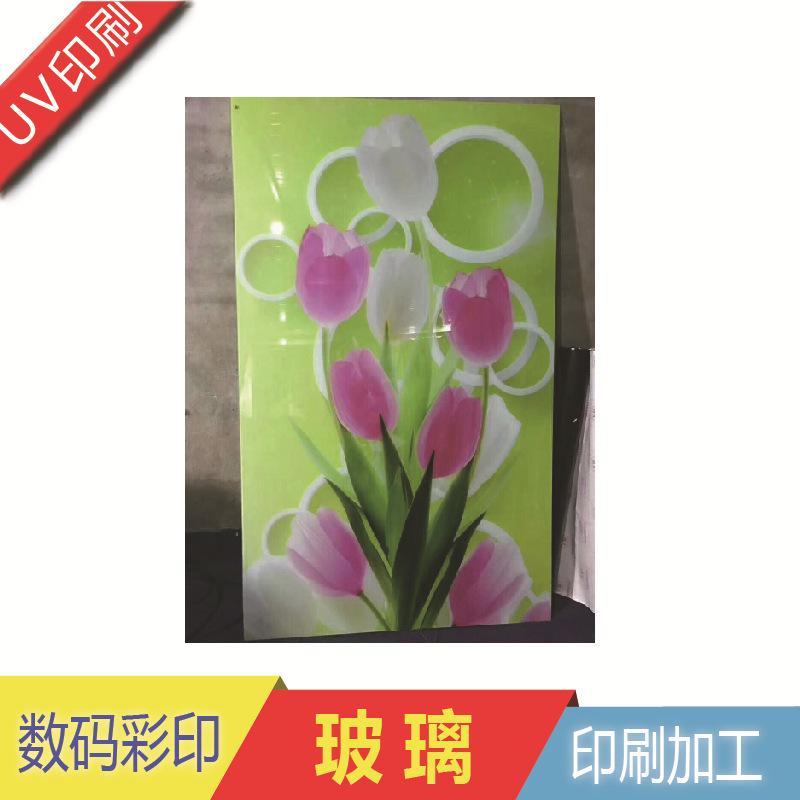 义乌UV数码打印玻璃装饰画印刷代加工