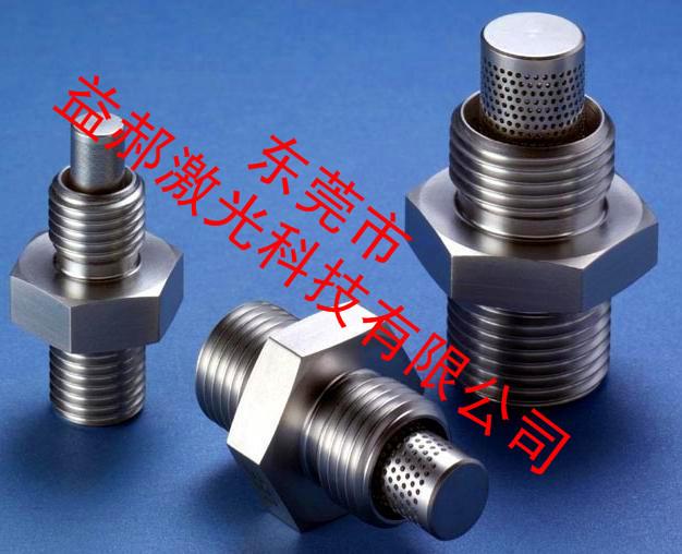 非金属激光打孔机 管材激光打孔 优质非金属激光打孔机