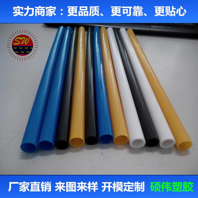 供应各种ABS管PVC管,彩色硬管,塑料管,玩具小胶管[量大从优]