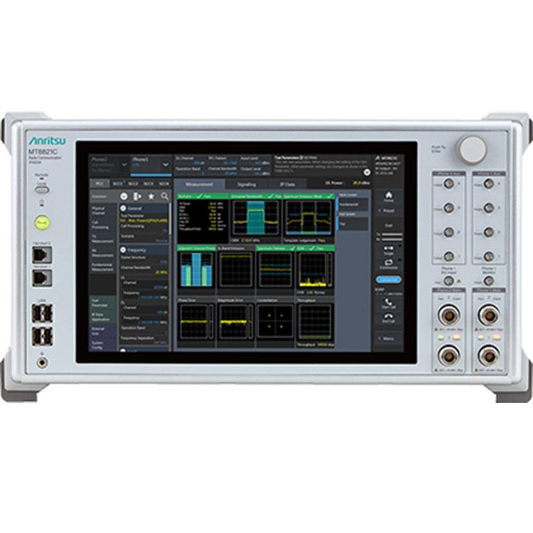 安立Anritsu MT8821C 无线电通信分析仪(综测仪)