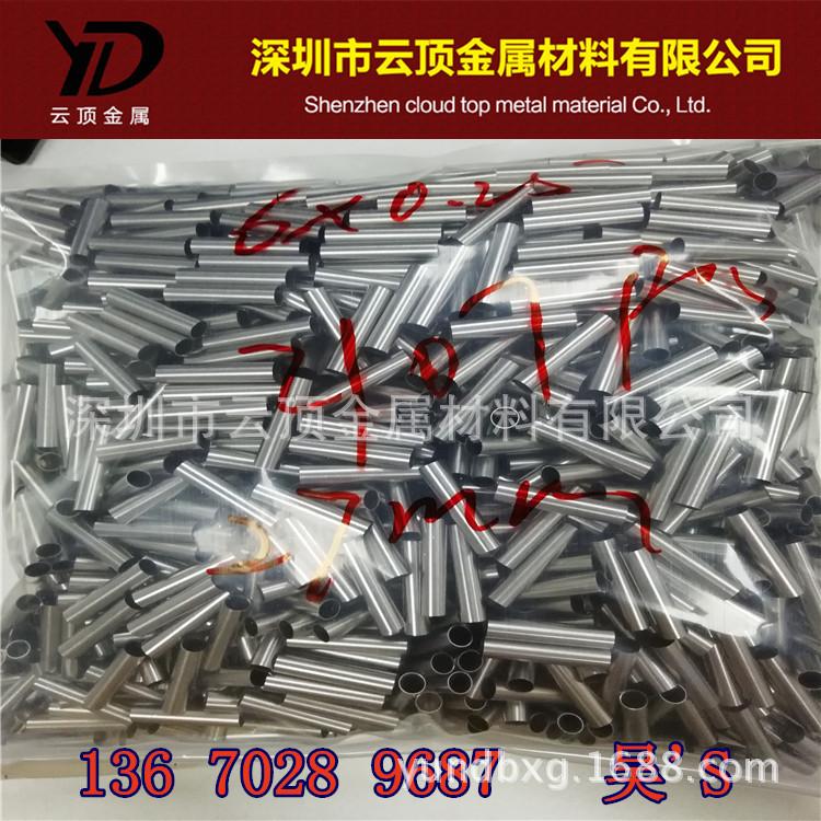 304医用薄壁精密毛细管 金属管件切割 折弯 扩口 封头 磨尖