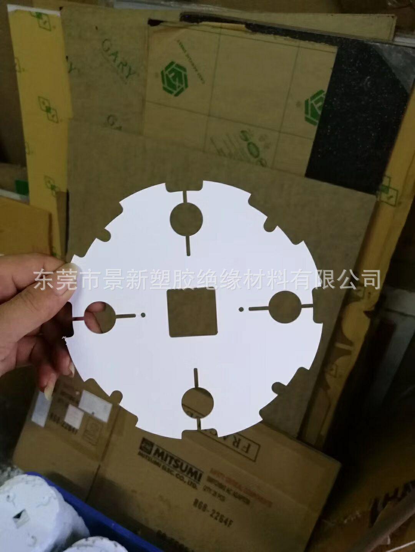 厂家批发PVC塑料片 硬片 白色塑料薄板 印刷胶片材 加工雕刻定制