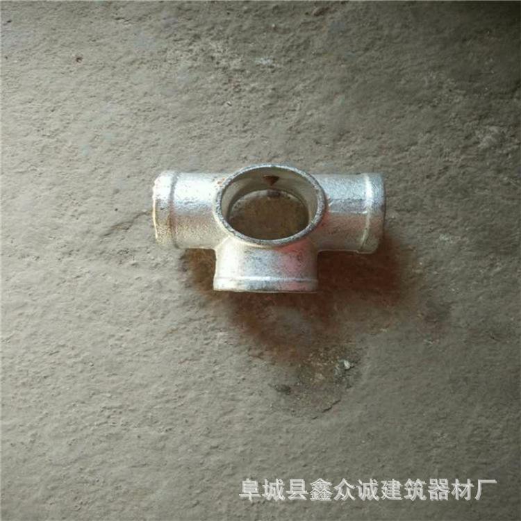 专业淘气堡扣件 淘气堡配件 连接通三通 四通扣件 钢管扣件
