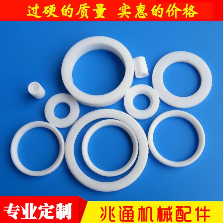 聚四氟乙烯PTFE制品厂家直销任意定制四氟制品 白四氟板