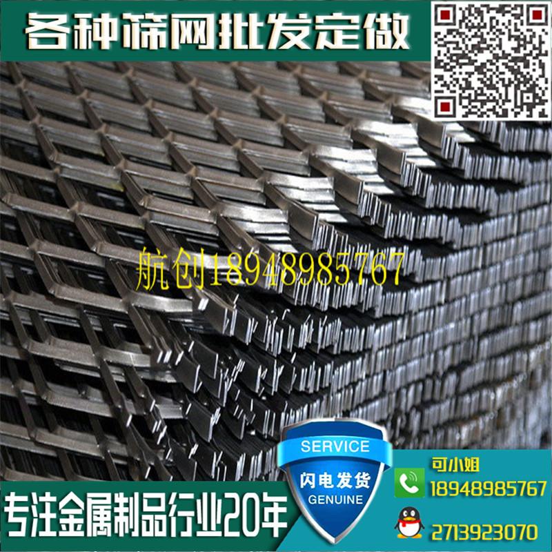 现货直销不锈钢钢板网 镀锌钢板网 护栏用钢板网 菱形网 铝板网