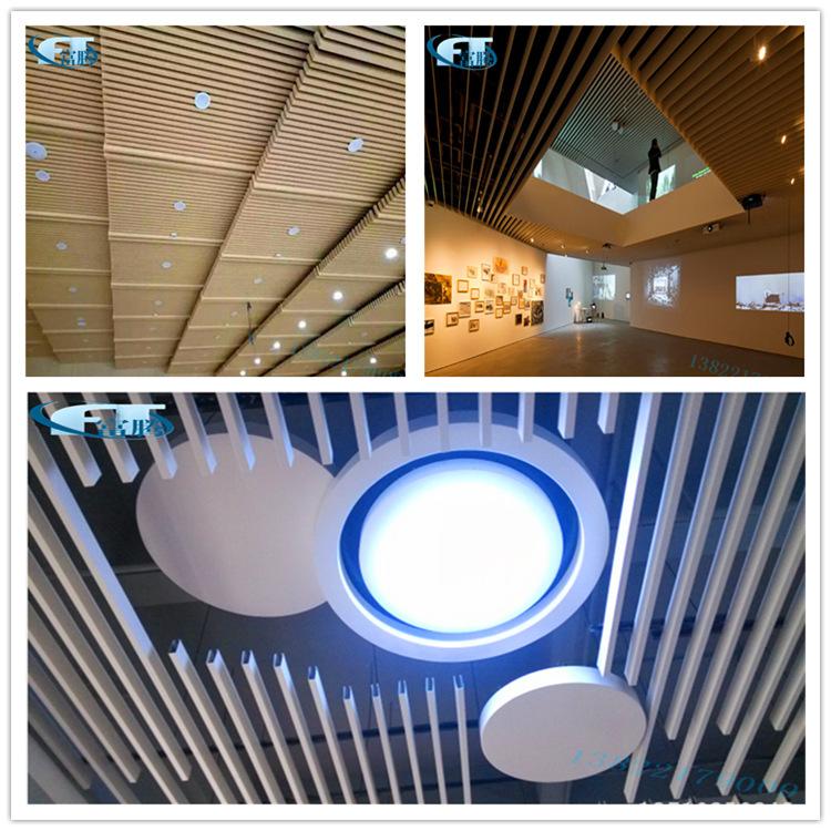 富腾厂家直销 木纹铝方通 型材铝方管 木纹铝方通 弧形铝方通定制