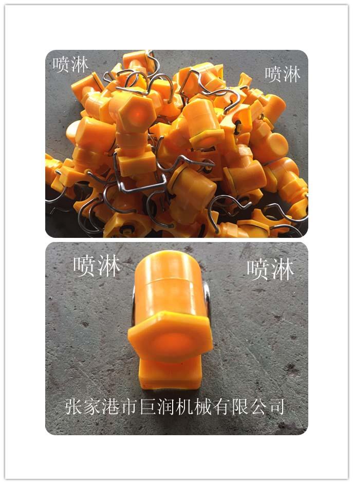 PVC.PE.PPR管材真空箱、喷淋箱内喷淋