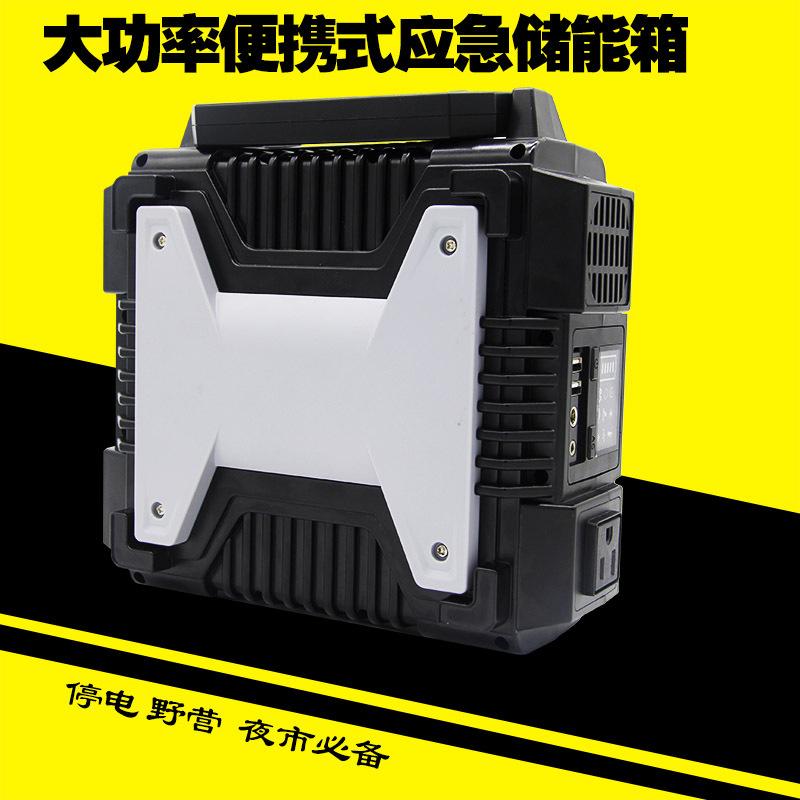 太阳能储能电源 不间断应急电源UPS 正弦波便携式储能箱户外必备