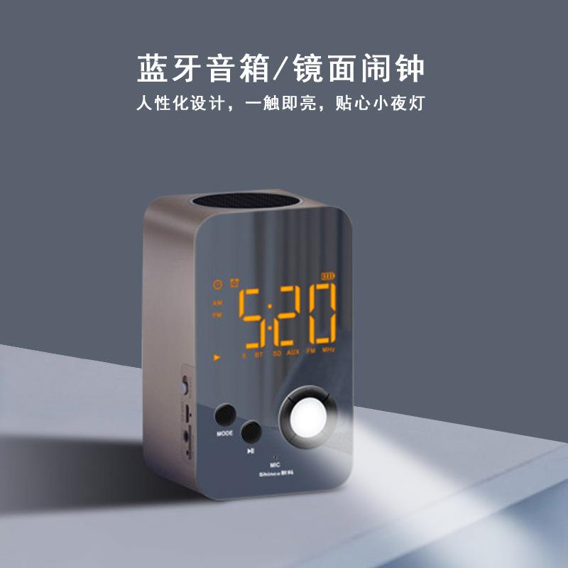 创意智能闹钟  蓝牙音响灯 LED显示屏  收音机小夜灯  电脑音箱