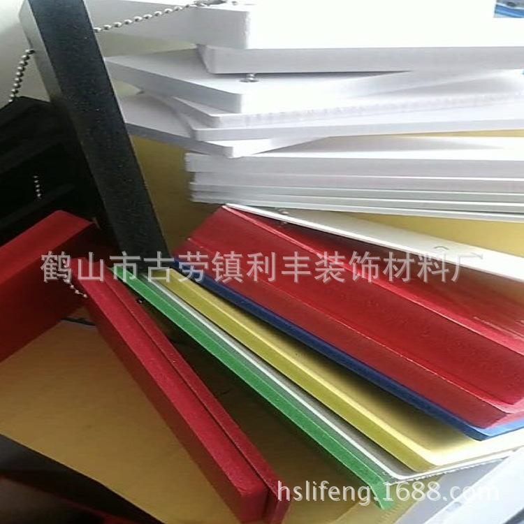 供应PVC板、PVC板材、 KT板 芙蓉板 pvc雕刻板 pvc广告板