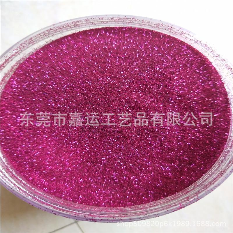 B0912粉色 玫红色PET六边形1/128金葱粉 水晶泥填充用幻彩闪光粉