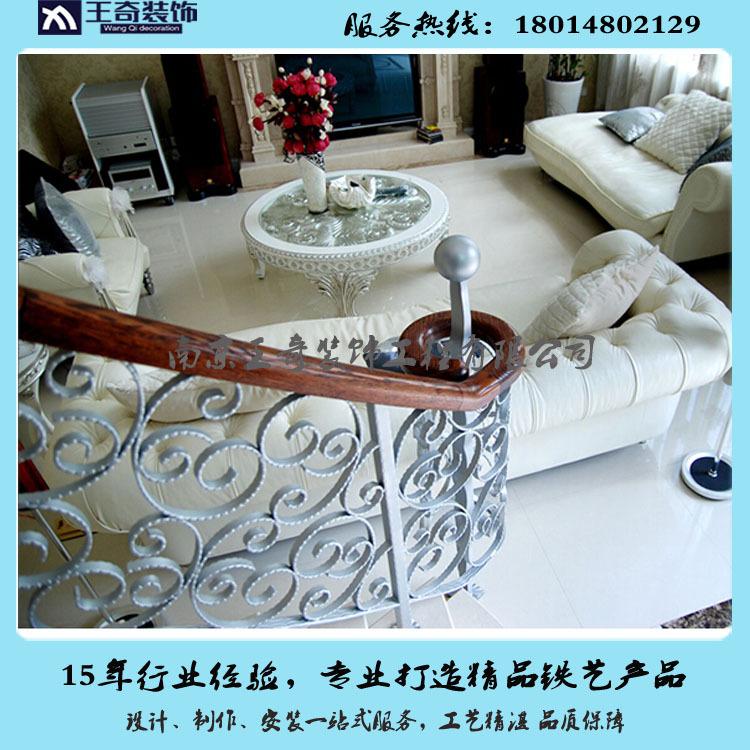南京铁艺栏杆定制,别墅铁艺楼梯护栏厂家,专业精品楼梯栏杆加工