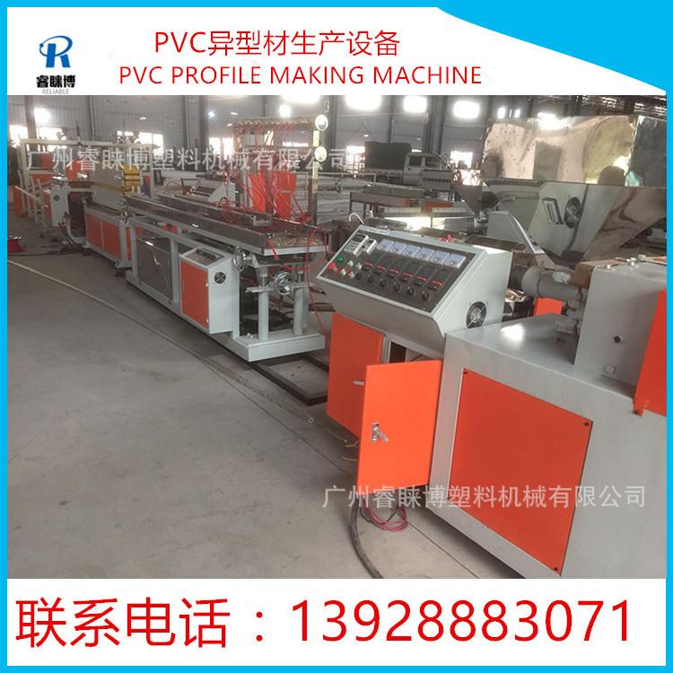 PE PVC焊条挤出机器 塑料焊条生产设备 焊条异型材挤出机