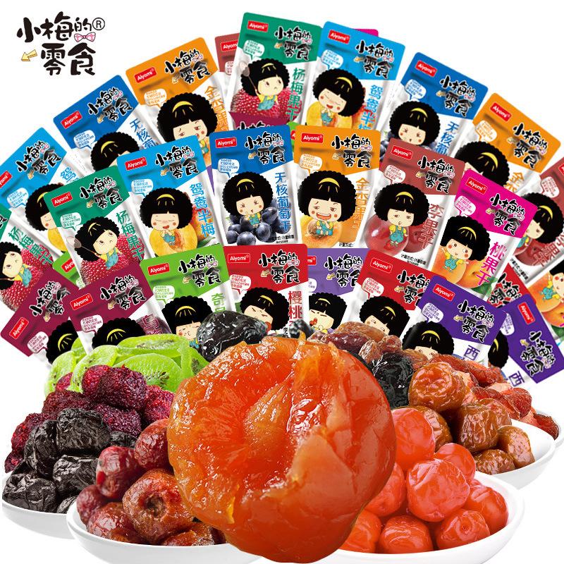 小梅的零食 蜜饯果脯小梅的零食杨梅果干40g