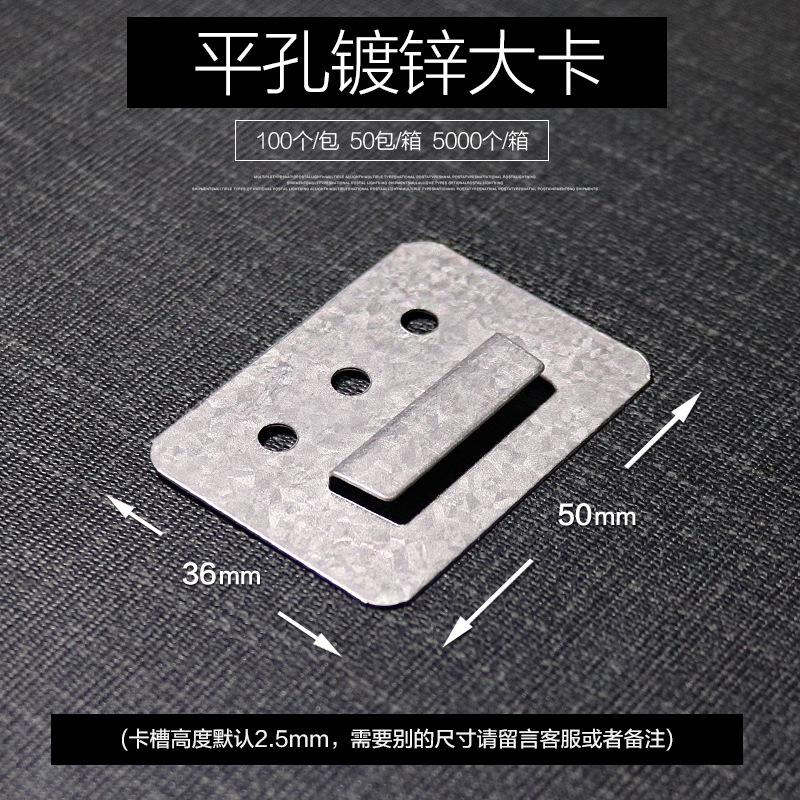 墙板卡扣卡子不锈钢卡扣pvc通用型安装扣件竹木纤维集成墙面卡扣