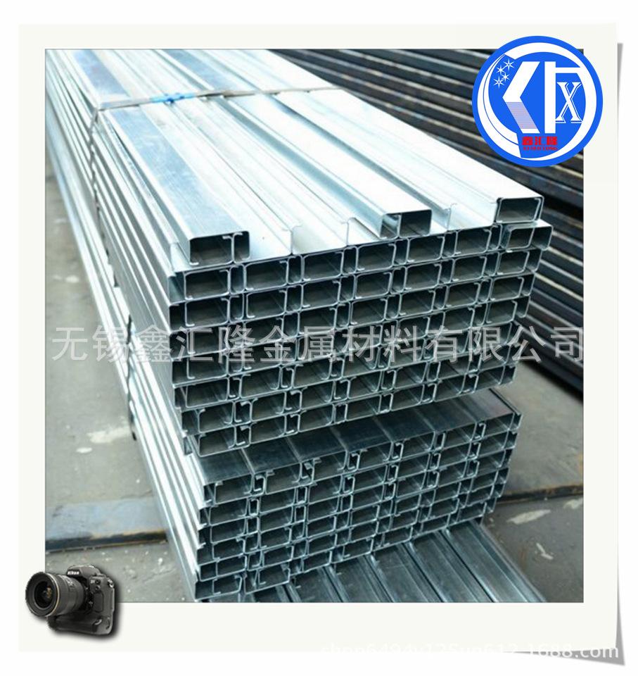 无锡Q235B轨道专用C型钢 檩条板房用Q235BC型钢 Q235BC型钢规格全