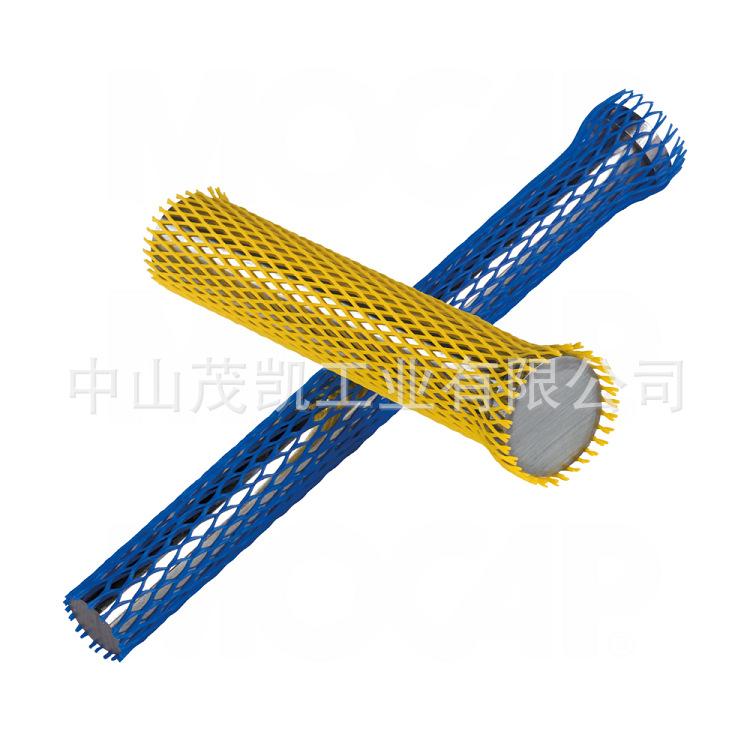 【热门推荐】防护网套,保护网套,机械零件塑料网套_MCN