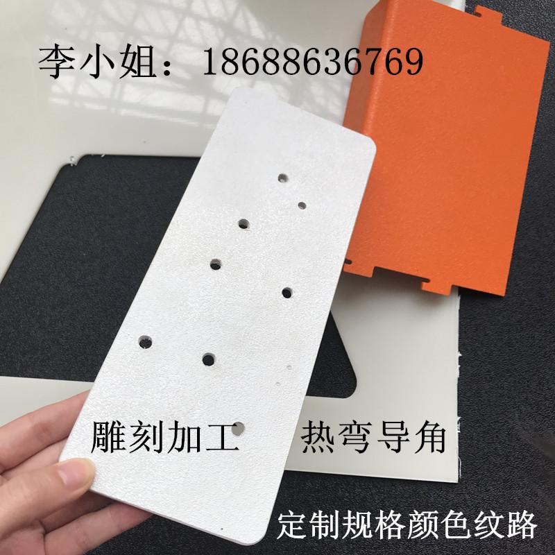 白色abs板加工PS板材ABS吸塑板材ABS皮纹板价格HIPS片材ABS塑料板