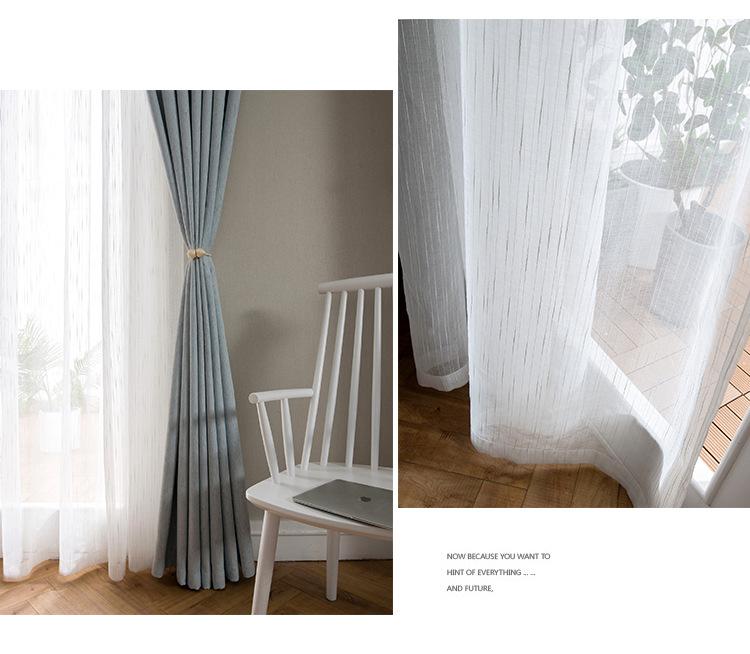 厂家直销双抱麻纱素色窗帘酒店工程纱批发纯色窗帘窗纱批发