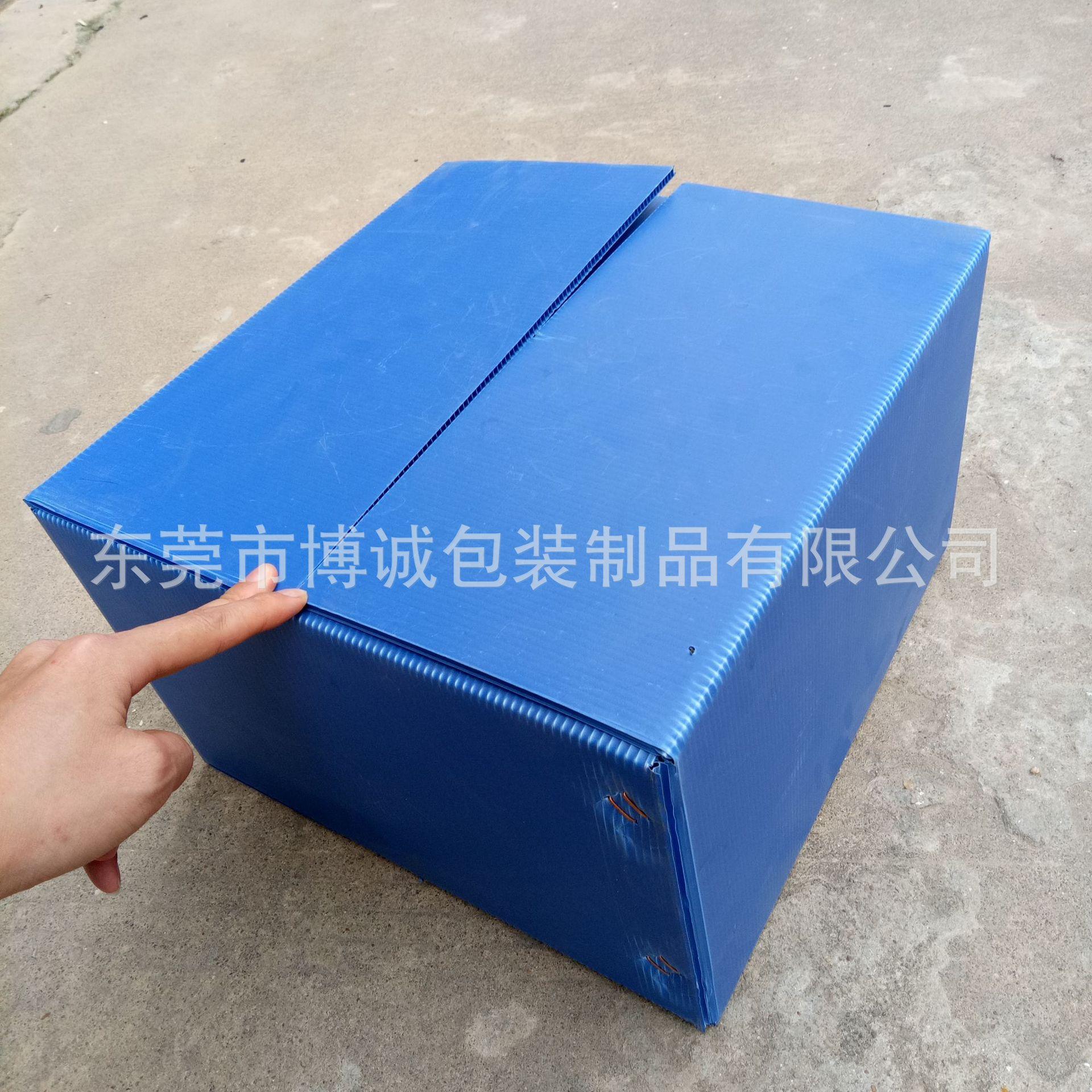 供应 江浙泸 pp包装塑料中空板材 防潮抗腐隔离板 pp塑料折叠箱