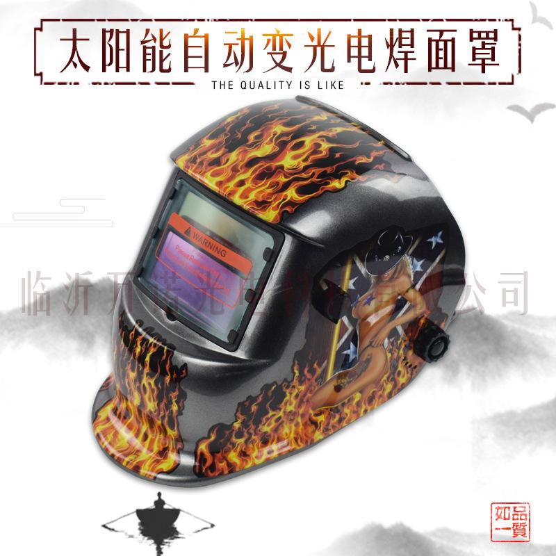 批发自动变光电焊面罩头戴式太阳能焊工氩弧焊防护烧焊眼镜电焊帽