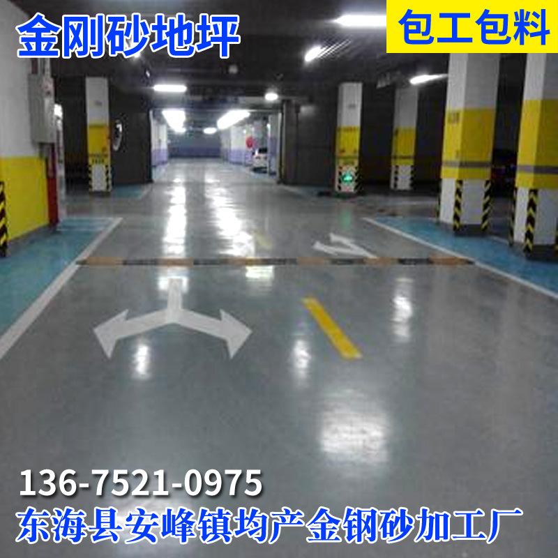 金刚砂地坪骨料 水磨石地坪材料 彩色防滑路面材料 型号齐全
