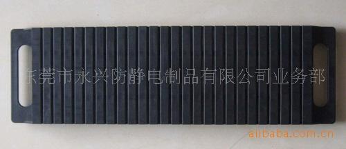 防静电条形板周转架存放架防静电架厂价直销