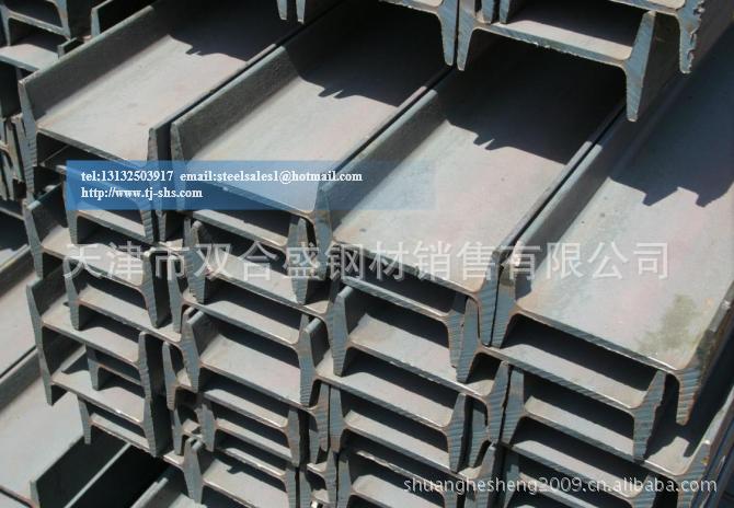 GBT700热轧型钢工字钢,H型钢